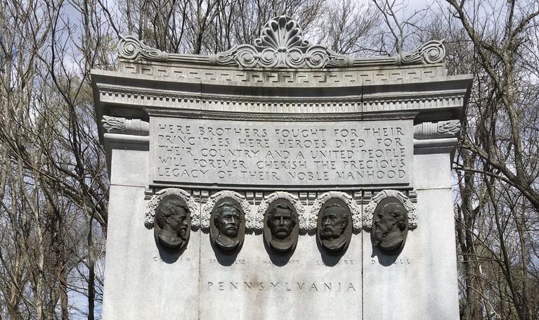 Close Up of Pennsylvania Memorial